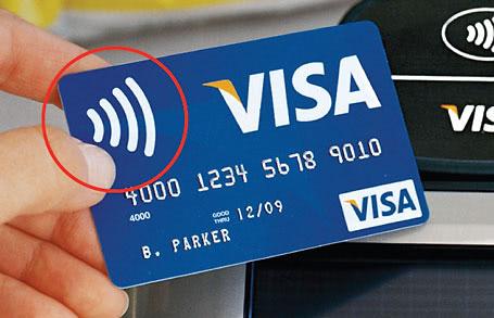 ¿Te roban el dinero de tu cartera por RFID?
